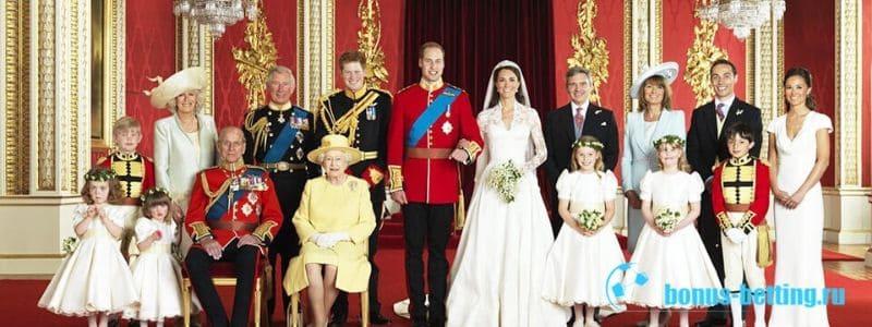 Британская королевская семья: ставки
