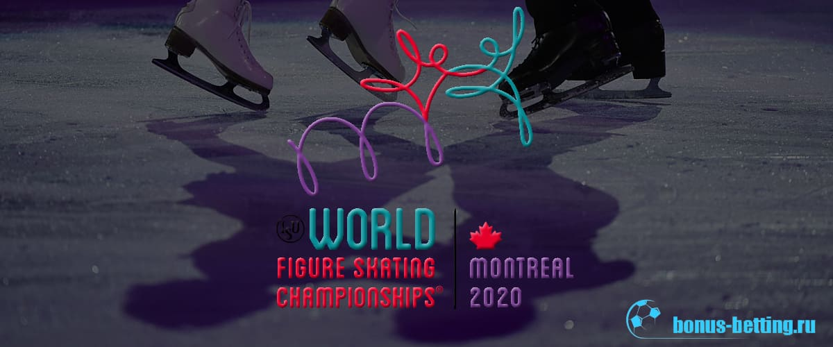 март, 16 — 22 Чемпионат мира по фигурному катанию