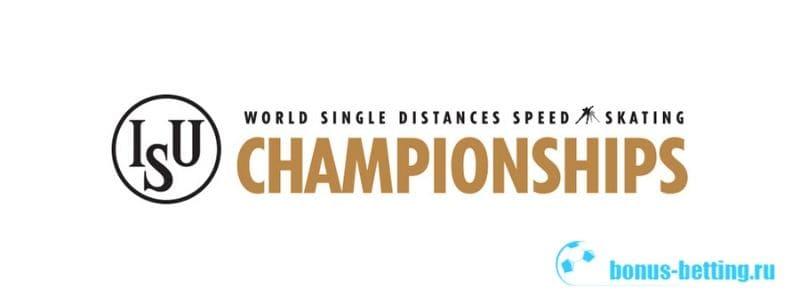 чемпионат мира по конькобежному спорту 2020