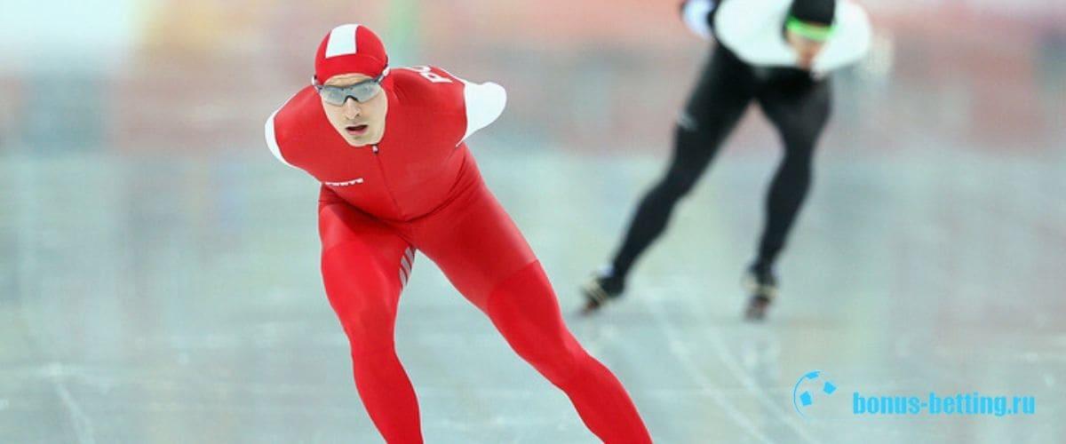Конькобежный спорт чемпионат мира 2020