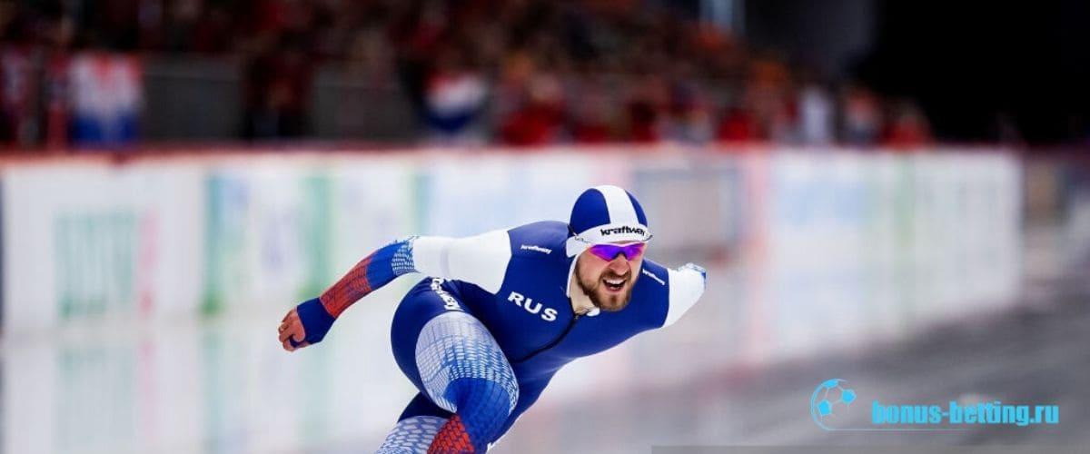 Состав сборной России на чемпионат мира по конькобежному спорту 2020
