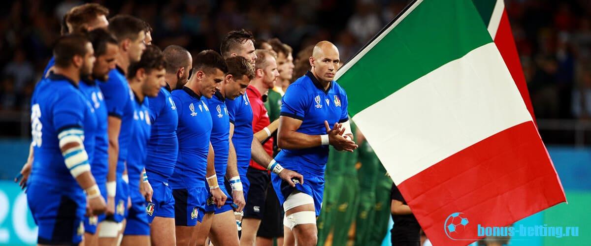 Кубок шести наций 2020 италия