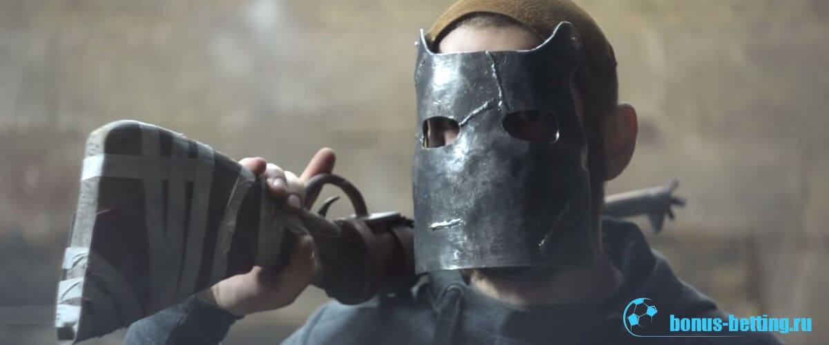 Punishment Mask