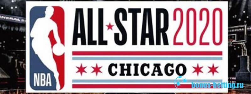 Матч всех звезд НБА 2020