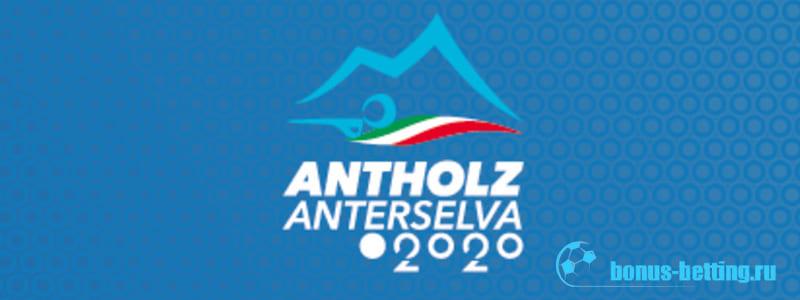 Чемпионат мира по биатлону 2020