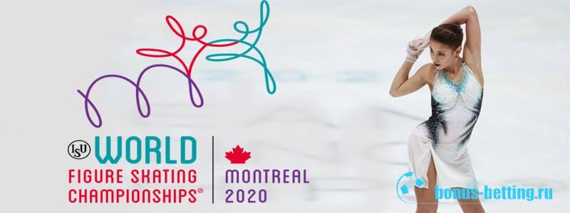 чемпионат мира по фигурному катанию 2020