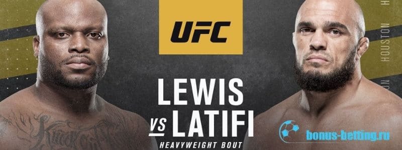 Прогноз на бой Льюис - Латифи