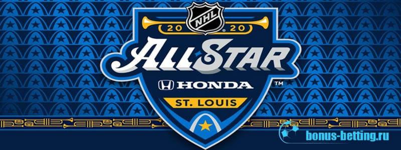 Матч всех звезд НХЛ-2020