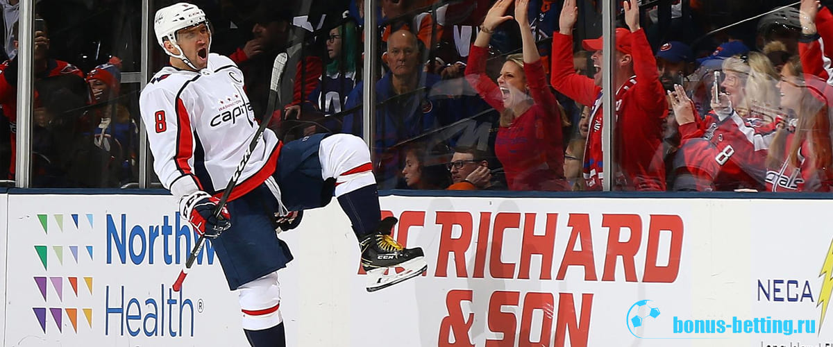 Новый контракт Овечкина в NHL