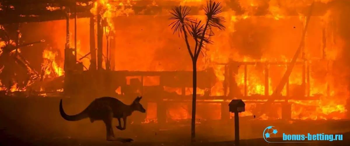 Перенос АО-2020 и пожары в Австралии 2020