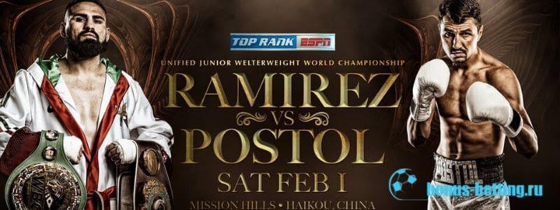 Прогноз на бой Рамирес – Постол