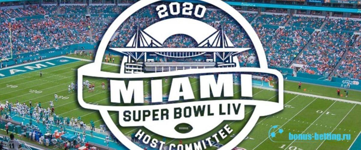 Гже пройдет Super Bowl 2020