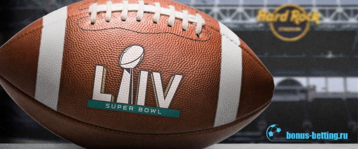 Super Bowl LIV 2020 в Майами