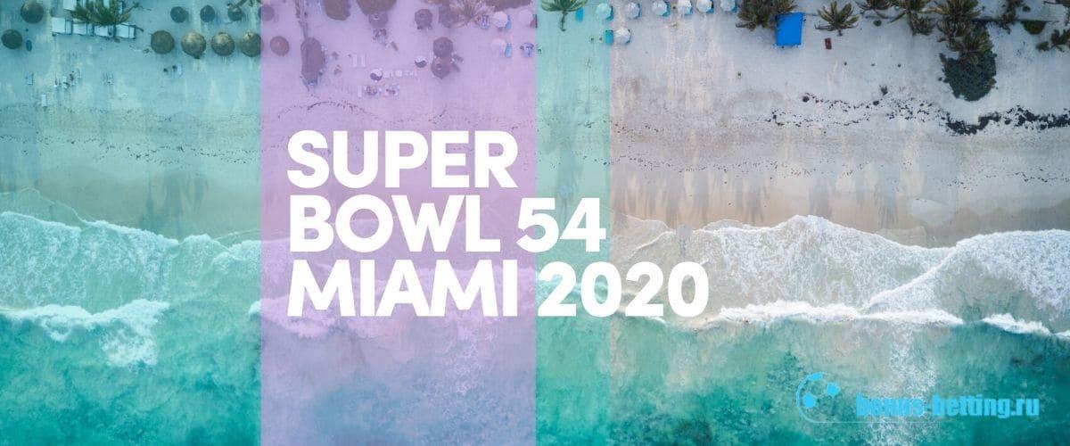 super bpwl 2020 miami