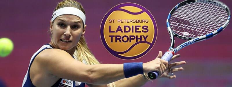Lady Trophy 2020