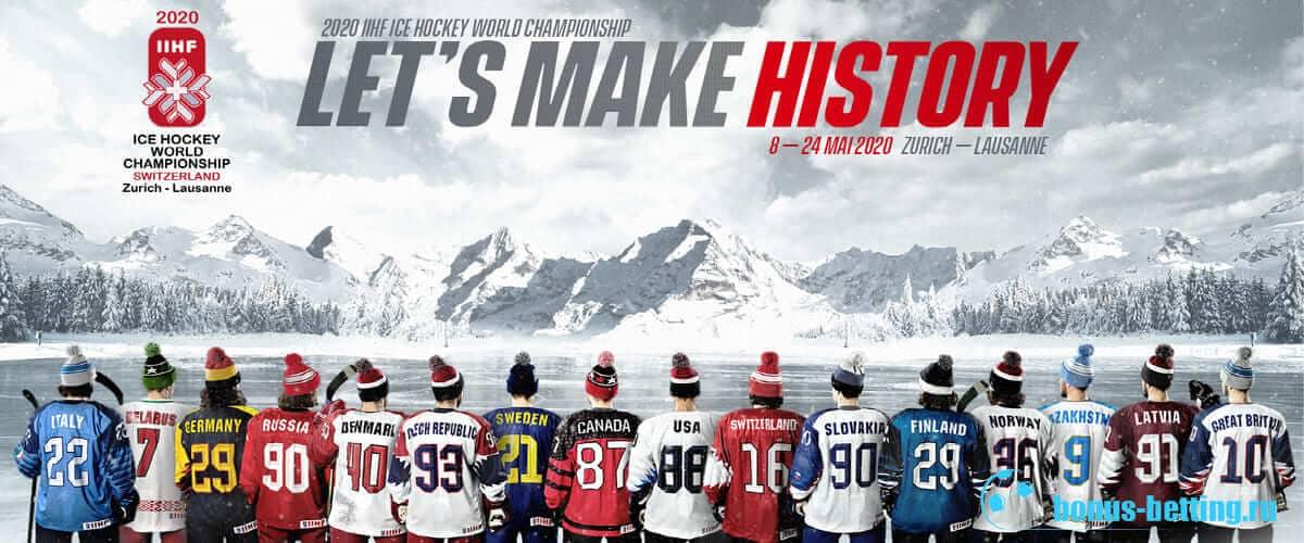 май, 8 — 24 Чемпионат мира по хоккею