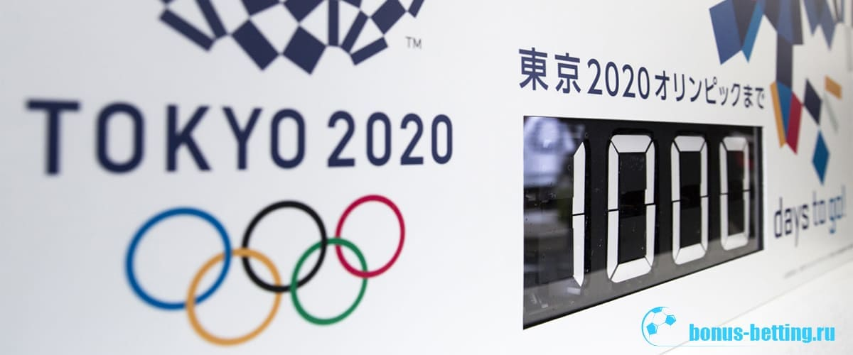 24 — август, 9 Летние Олимпийские игры