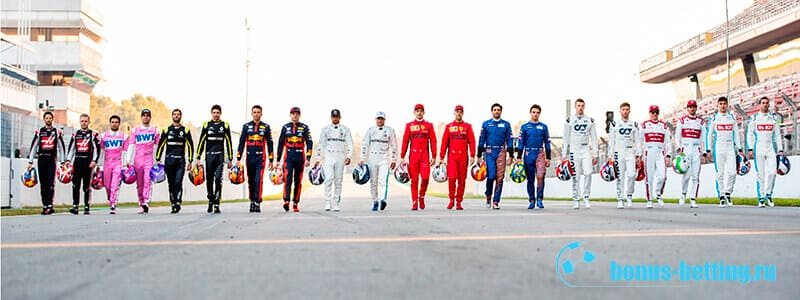 Пилоты Формула 1