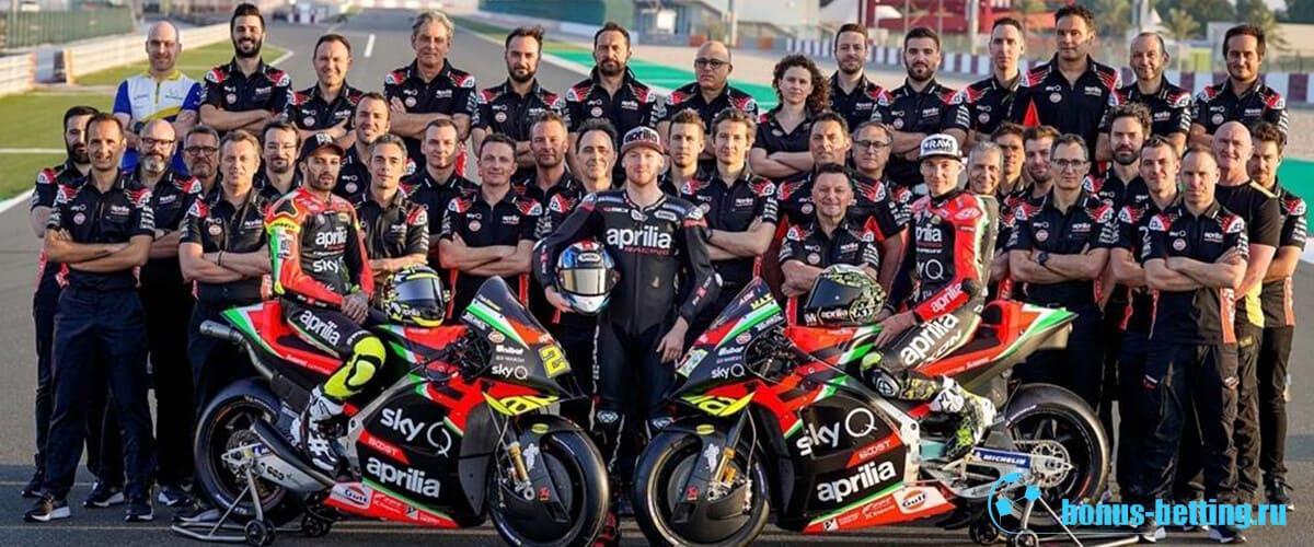 Команда MotoGP