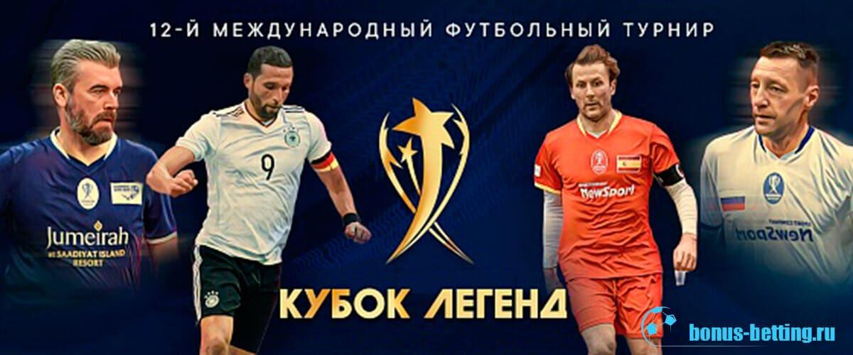 Кубок-финал-2х1