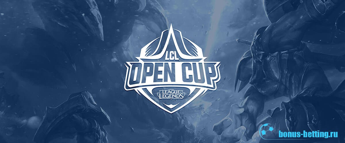 LCL Open Cup 2020 LOL