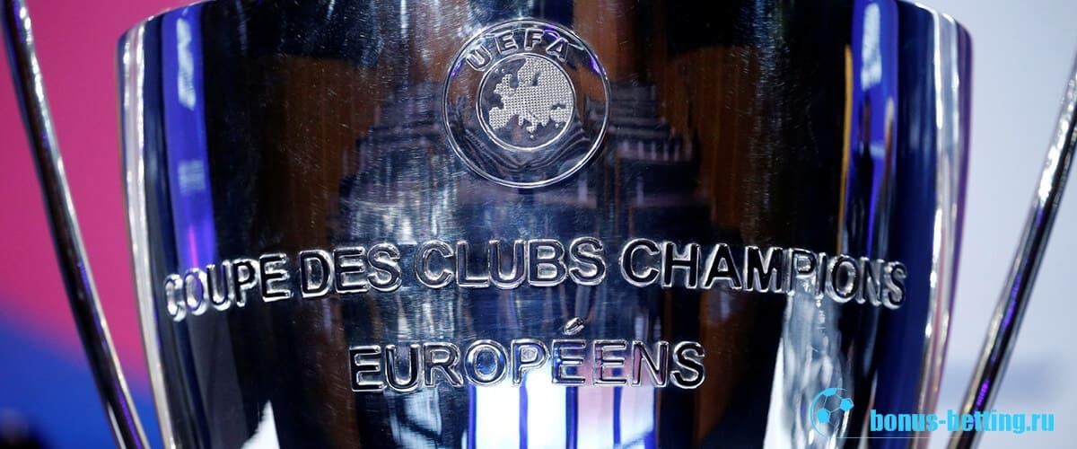 Лига Европы УЕФА 2020