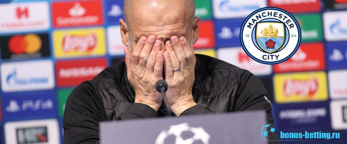 Манчестер Сити исключен из Лиги чемпионов
