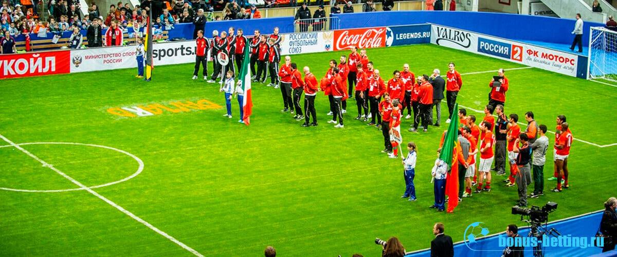Мини-футбол Кубок Легенд 2020