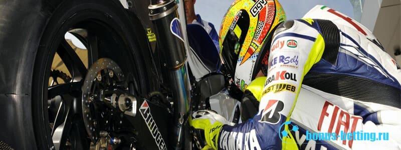 MotoGP 2020 год