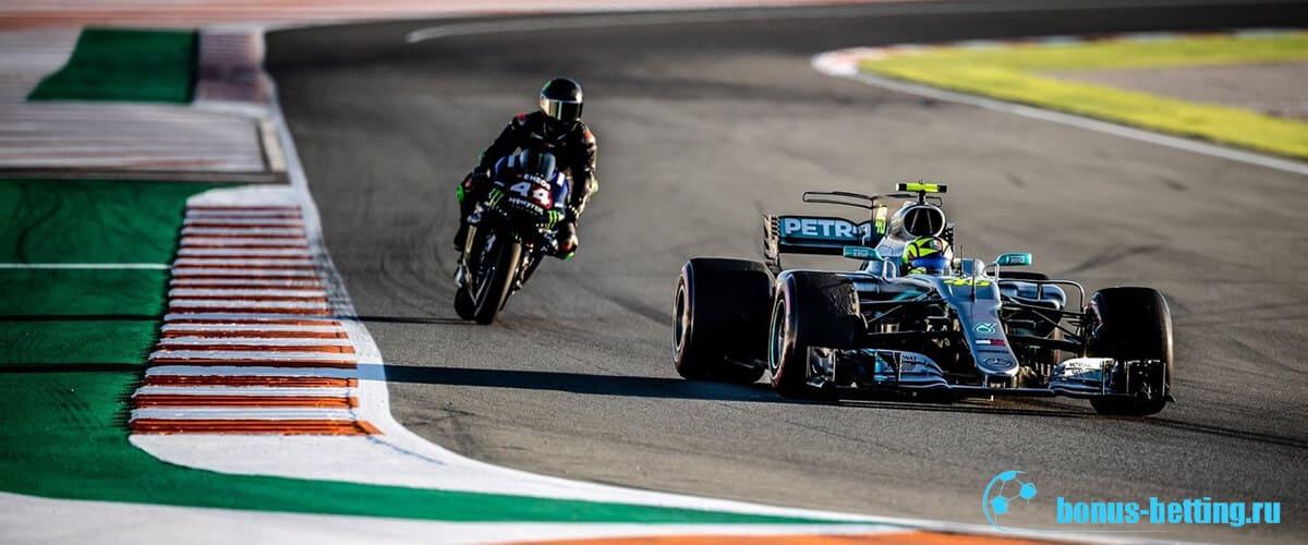 MotoGP формула 1
