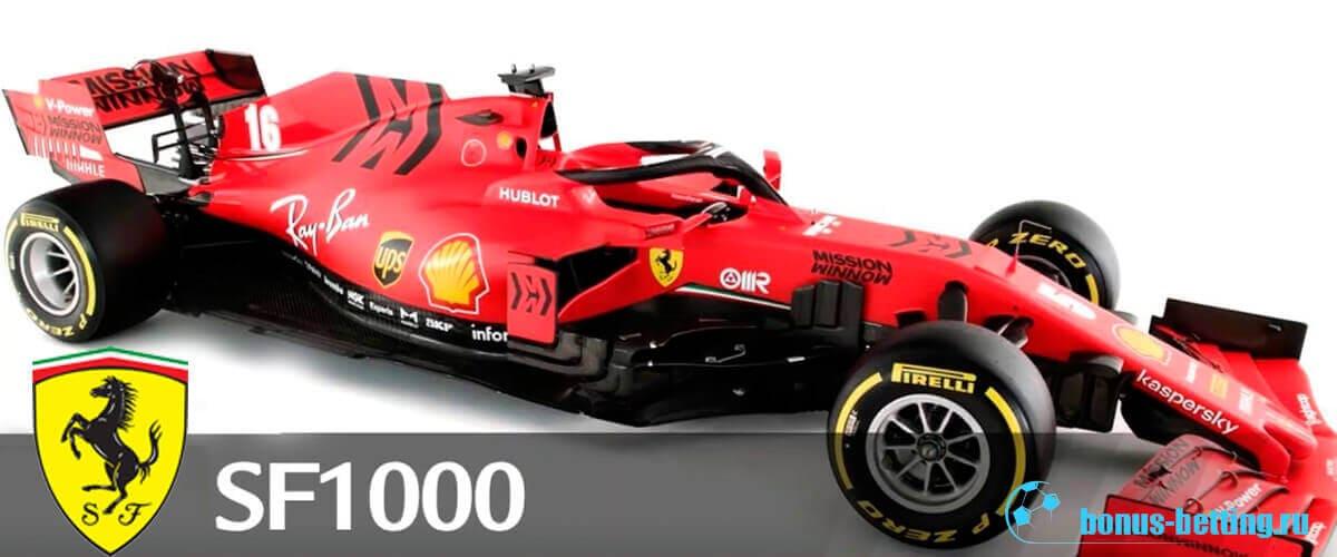 Новые болиды Формула 1 2020 Феррари