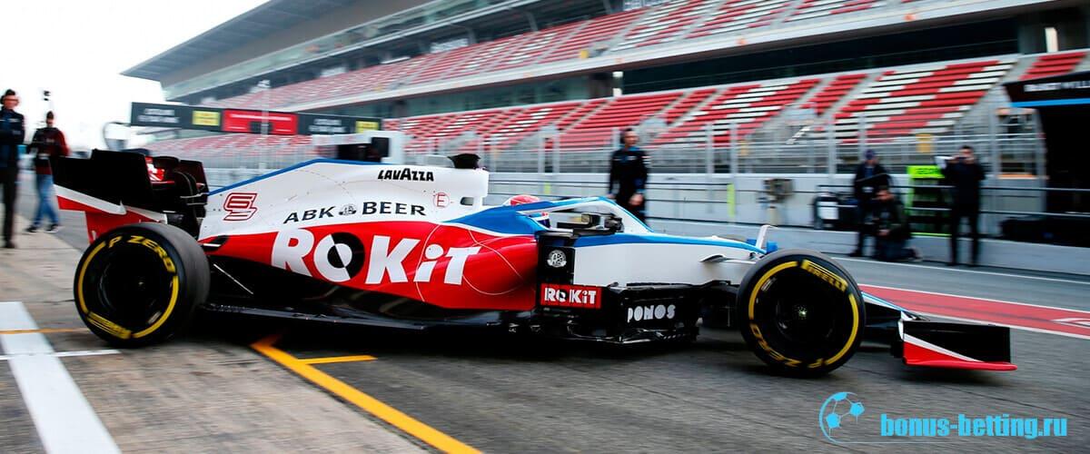 Новые болиды Формула 1 2020 Уильямс