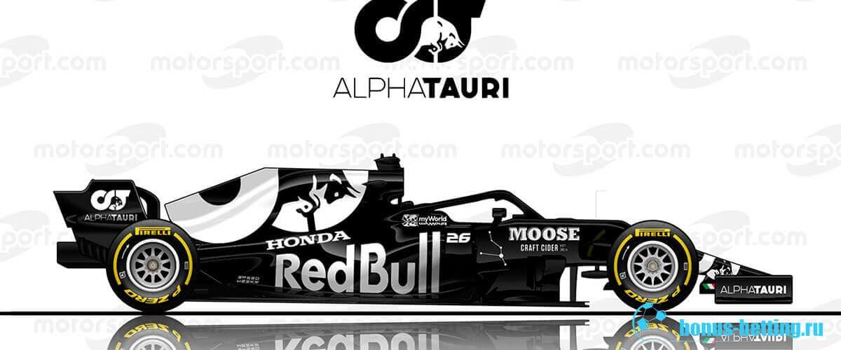 Новые болиды Формула 1 Альфа Таури