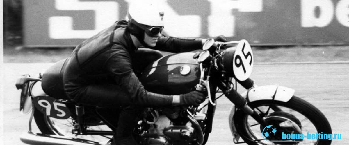Old MotoGP