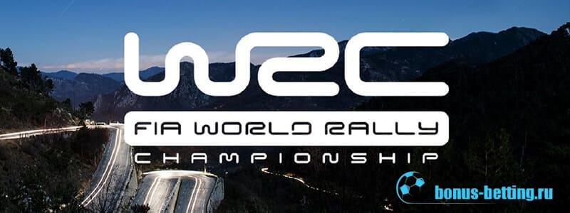 Чемпионат мира по ралли WRC 2020