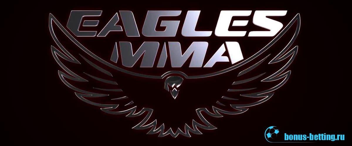 бойцовский клуб eagles mma