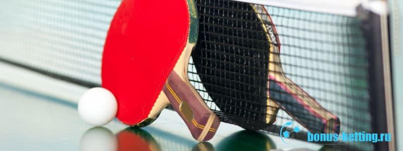 командный чемпионат мира по настольному теннису 2020