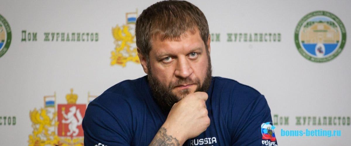 Александр Емельяненко готовится к бою с Магомедом Исмаиловым