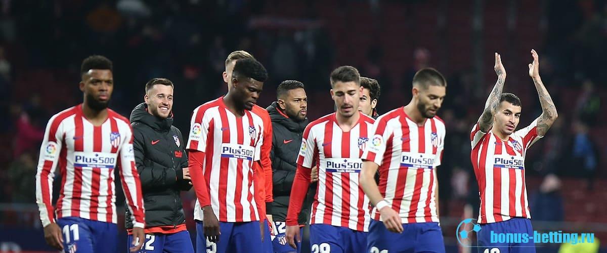 Валенсия – Атлетико М 14 февраля