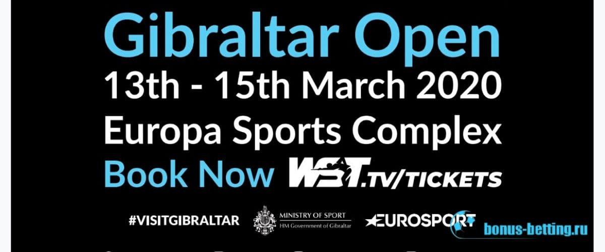 Gibraltar Open 2020