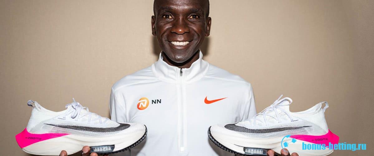 кипчоге и Nike Vaporfly Alphas