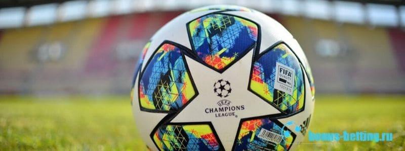 1/8 Лиги чемпионов 2020