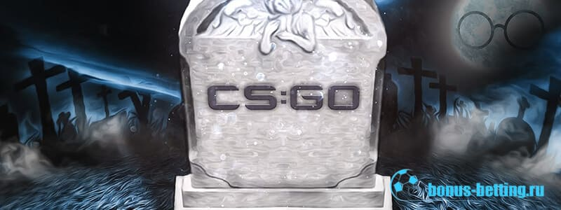 Проект А сменит CS Go