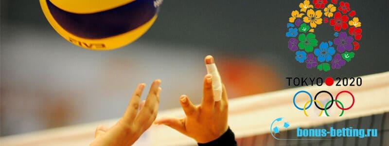 Олимпиада, волейбол (мужчины) 2020