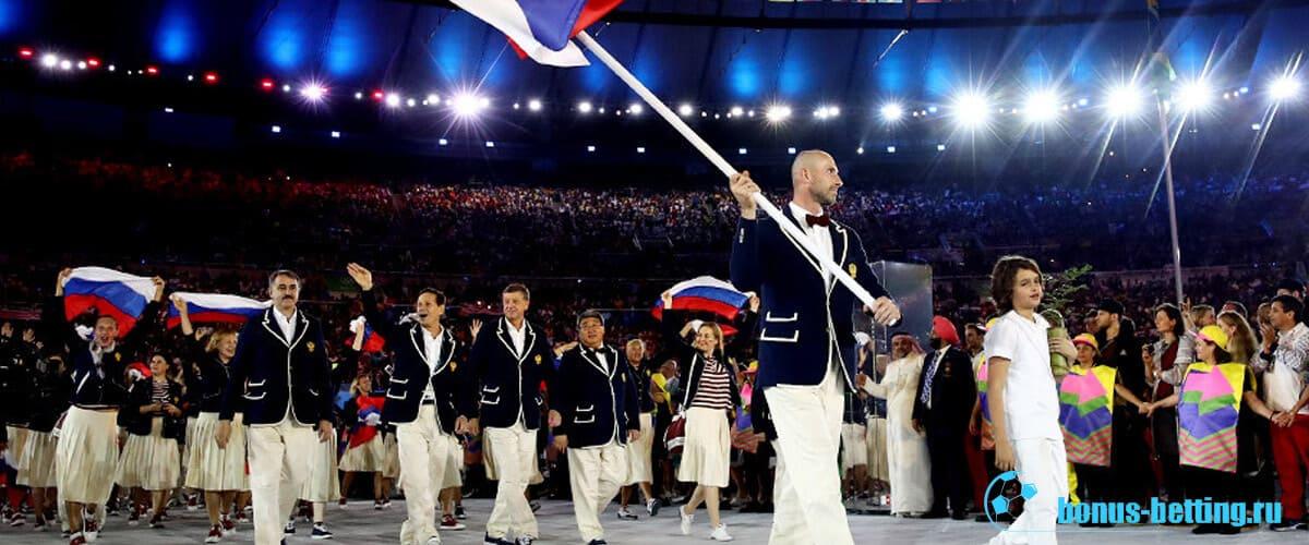 россия на олимпийских играх