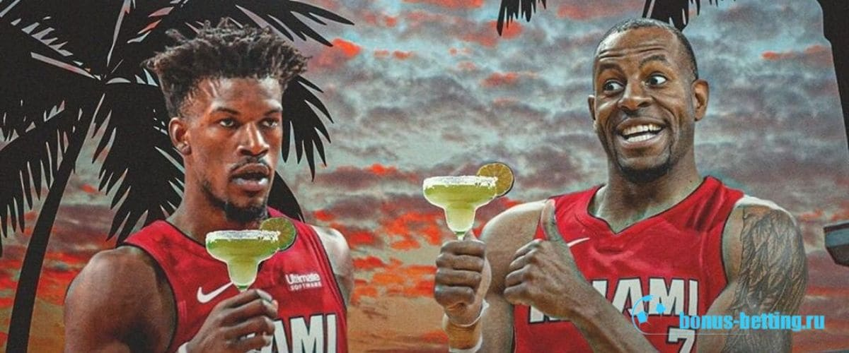 Майами Хит 2020