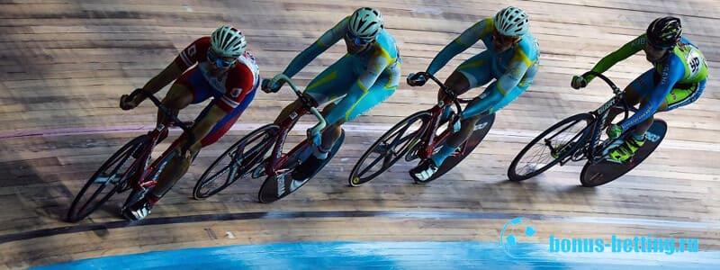 Чемпионат мира по велоспорту на треке 2020