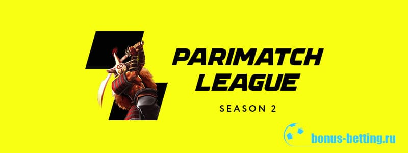 Dota 2 Parimatch League – Season 2
