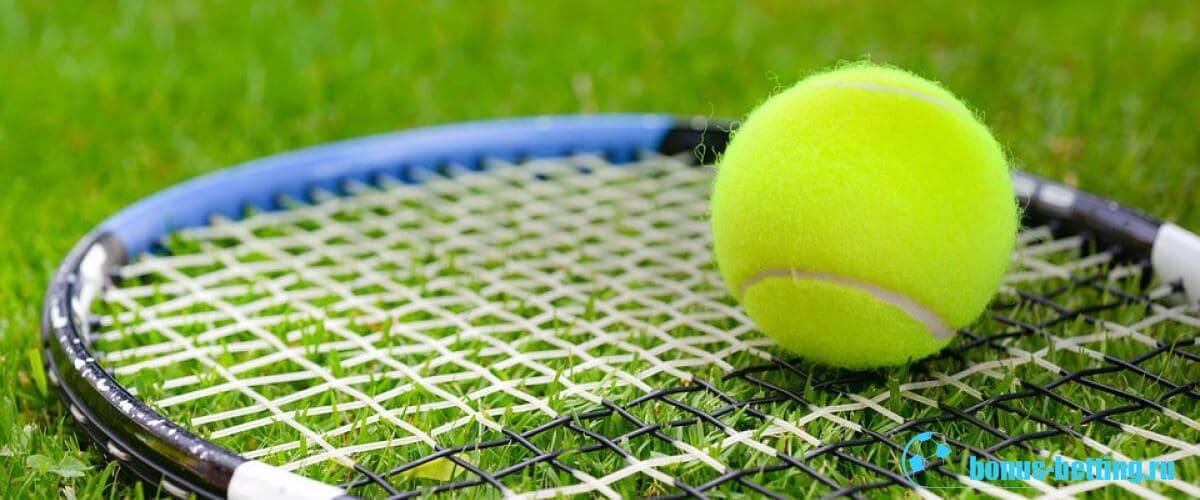 Марафон тото теннис