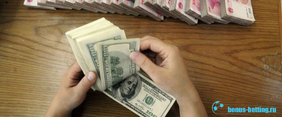 Платежные системы Betwinner